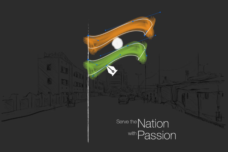 Serve the Nation with Passion… Happy Republic Day
